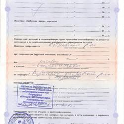 vetsvidetelstvo-1